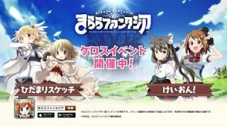 「まんがタイムきらら」の人気キャラクターたちが RPG の世界に大集合!...