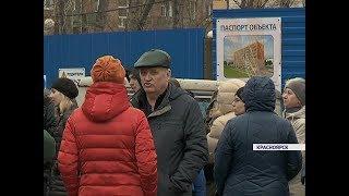 Мэрия Красноярска отменила разрешение на строительство многоэтажки в Свердловском районе
