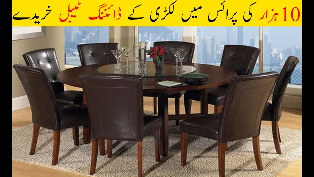 Second Hand Dining Table Used Dining Table For Sale Low Price In Pakistan Offer Time Youtube