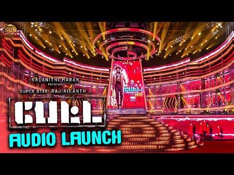PETTA - Rajini's MARANA MASS Entry - Fans Scream at Audio Launch Rajinikanth TN