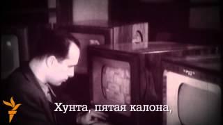 Андрусь Такінданг:  Вася-псіх