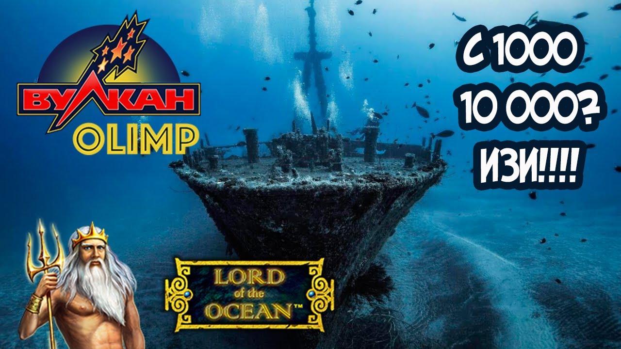 вулкан олимп казино 1000