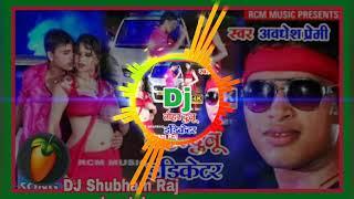 List video dj shubham bhojpuri song 2019/ - Download mp3 lossless