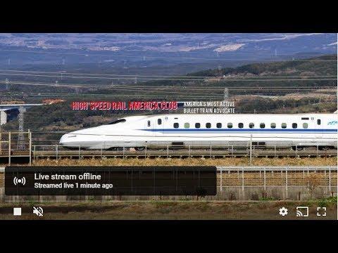 Fast Foward LIVE - High Speed Rail America Club