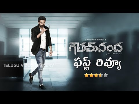 Gopichand Goutham Nanda Telugu Movie Review, Rating | Sampath Nandi | Catherine Tresa | Hansika