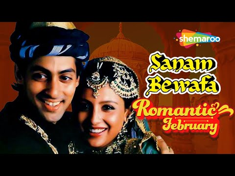 Sanam Bewafa Hindi Full Movie (HD) - Salman Khan - Chandani - Hindi Romantic Moiv