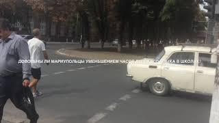Русский язык в школах Мариуполя. За и Против