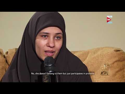 Zubaida - the BBC fraud in an exclusive interview with ONTV