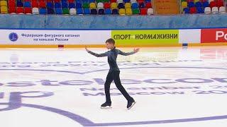 Короткая программа Юноши Москва Кубок России по фигурному катанию 2020 21 Пятый этап