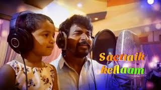 Yaar Indha Devathai | Kanaa | Cute WhatsApp Status Tamil | Father & Daughter Love WhatsApp Status