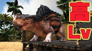 恐竜サバイバル、恐竜版リアルマインクラフト『ARK: Survival Evolved』 恐竜と人間の生き残りをかけた戦いがいまはじまる!! 世界一のゲーム実況者をはじめ、様々な実況者 ...