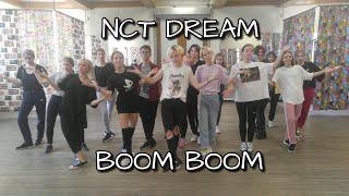 NCT DREAM - BOOM BOOM  Cover Dance Русский Туториал