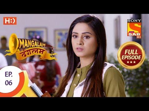Mangalam Dangalam - Ep 6 - Full Episode - 20th November, 2018