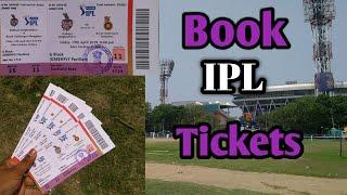 How To Book IPL Tickets Online 2020 in Hindi | IPL Ticket Kaise Book Kare 2020 | IPL Ticket Price