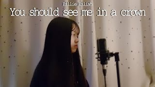 Billie Eilish - You should see me in a crown 중2커버 Video