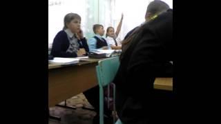 Урок на день учителя у 5 класса