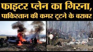 Pakistan के F -16 लड़ाकू विमान को India ने मार गिराया, पाकिस्तान का भी ऐसा ही दावा