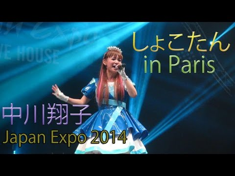 中川翔子Japan Expoでパリ初ライブ! アニソンの嵐にフランス人もギガ・ノリノリ♥ Shoko Nakagawa Live in Paris 2014