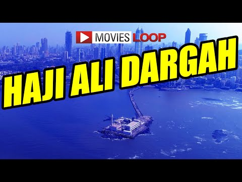 Haji ali |Haji Ali Dargah Mumbai | Haji Ali Mumbai | Dargah, Piya Haji ali, Haji Ali Dargah, Mumbai