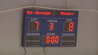 Красная Звезда (Краснокамск) : Молот (Пермь) 19.04.19 г .