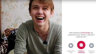 Диана Шурыгина разводит парней на сайте знакомств / Пранк