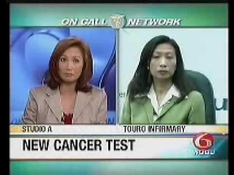 Ovarian Cancer Testing