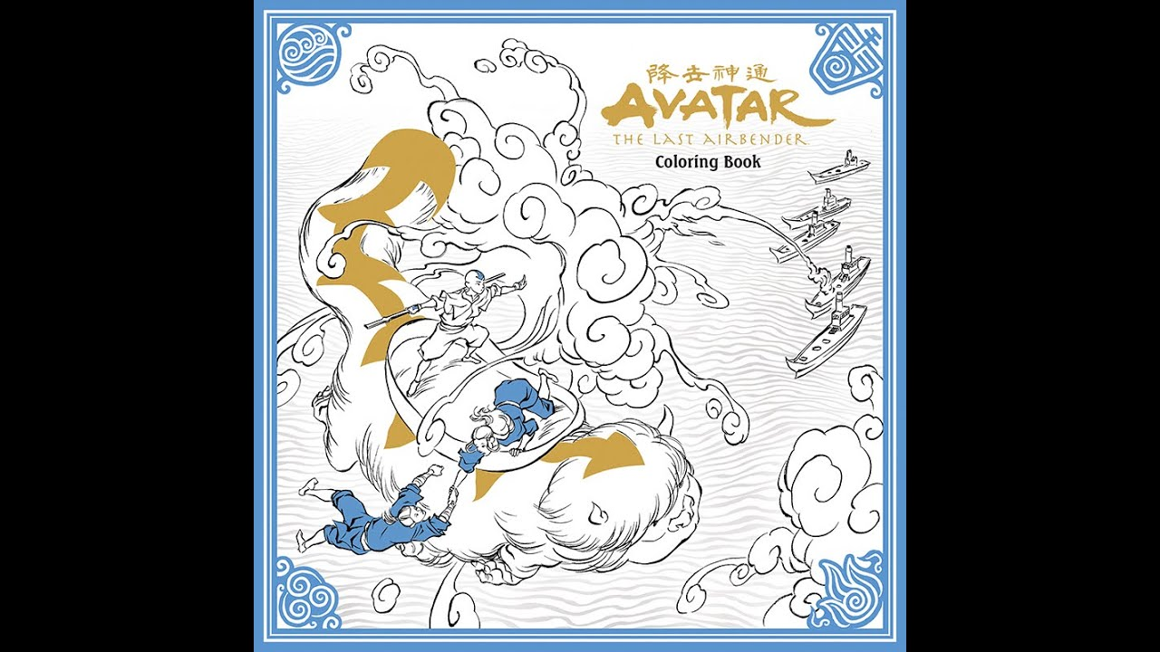 Avatar News Update