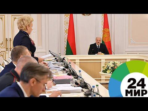 Демографический вопрос: в Беларуси обсуждают меры поддержки многодетных семей - МИР 24