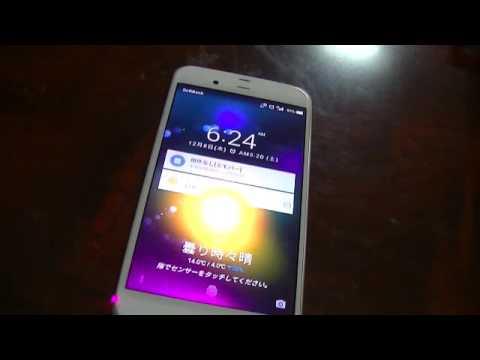 SHARP AQUOS XX2 エモパー エモコ体験4日目