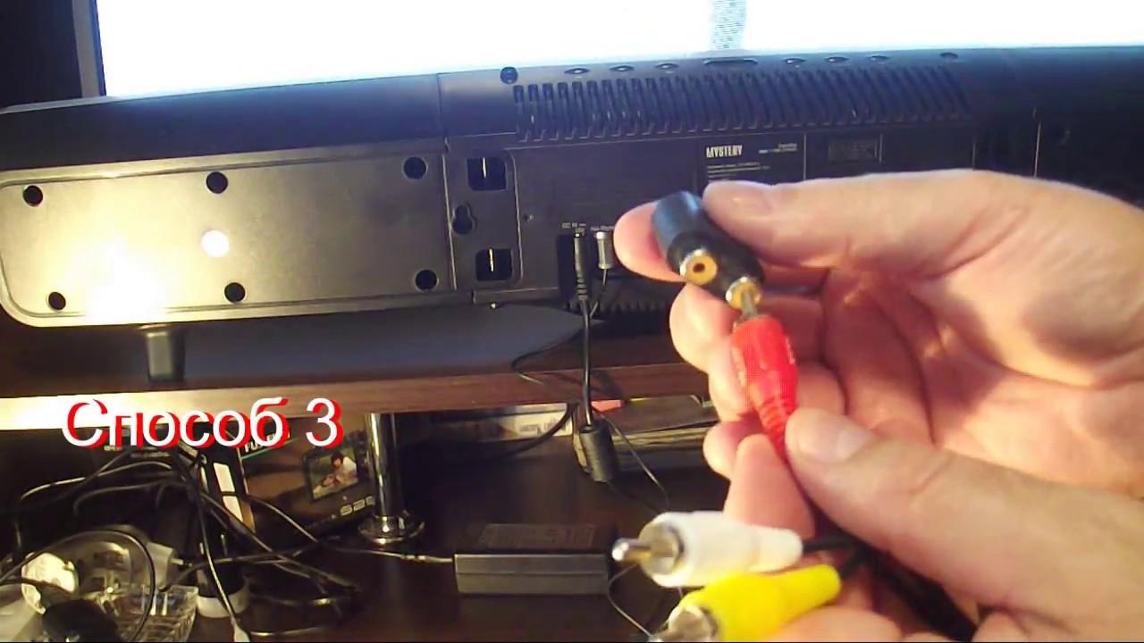 Как подсоединить колонки кинотеатра 5 1 через RCA кабель к .