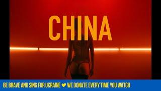 Смотреть клип Птп - China