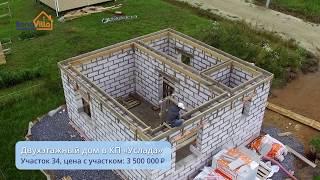 видео Проект кирпичного двухэтажного дома площадью 198.60 м2