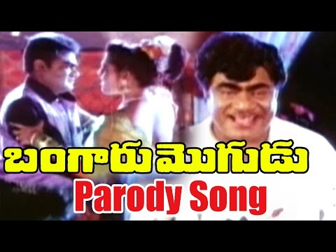 Parody Song - Silk Smitha Songs - Bangaru...