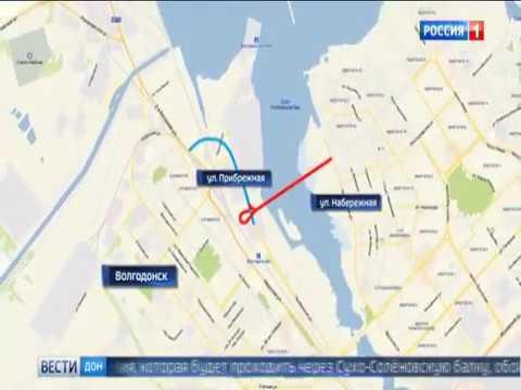 Четырехполосный мост почти за 8 млрд руб. планируют построить в Волгодонске к 2023 году