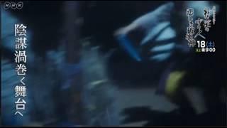 綾瀬はるかさん主演「精霊の守り人」悲しき破壊神第8回の予告動画 綾瀬...
