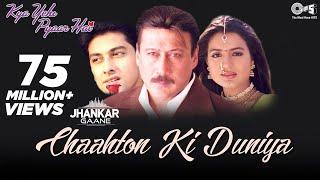 Chaahton Ki Duniya (Jhankar) - Kya Yehi Pyaar Hai | Aftab Shivdasani, Ameesha Patel, Jackie Shroff