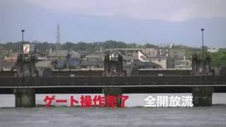 瀬田川洗堰全開放流(2016.6.23)