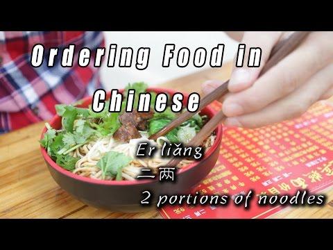 Mandarin Essentials 101: Ordering Food | Chinese Boom