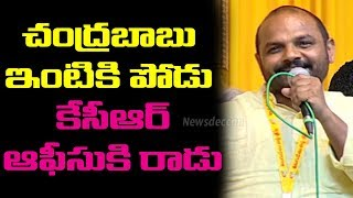 COMMENTS On CM KCR