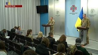 Пожар на арсенале оружия в Черниговской области