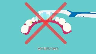 구강 칫솔 치실 셀프 치석 제거 물 치간 세정기11