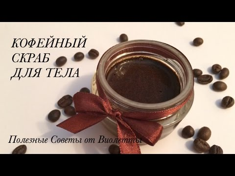 Оливковое масло от целлюлита: обзор и отзывы