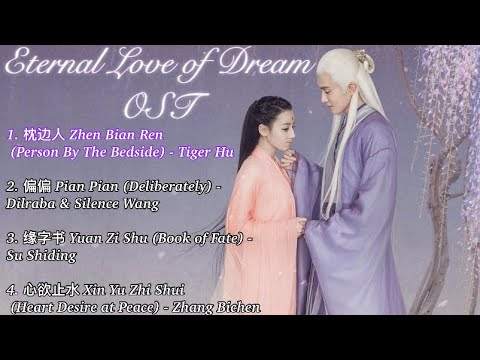 Eternal Love Of Dream Song List