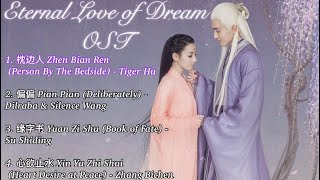 Ost full album playlist with english lyrics also known as: the pillow book, three lives worlds 1. 枕边人 zhen bian ren (person by bedside) - tiger hu ...
