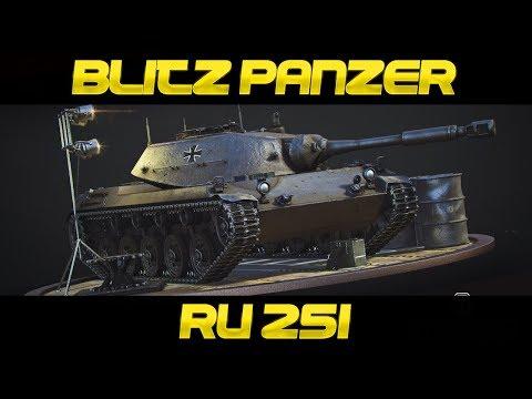 RU 251