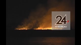 Нижнекамцы стали свидетелями крупного пожара в Елабужском районе