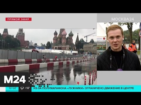 """Полумарафон """"Лужники"""" стартовал в столице - Москва 24"""