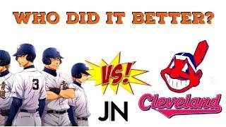 Anime to MLB