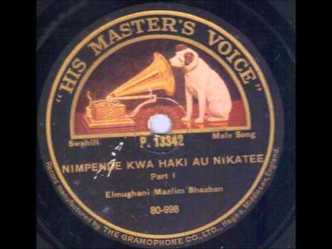 Elmughani Maalim Shaaban HMV 13342 Zanzibar Swahili Taarab  78 rpm