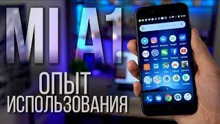 Xiaomi Mi A1 - опыт использования. Не все так гладко!